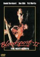 Bloodsport 2 - German DVD cover (xs thumbnail)