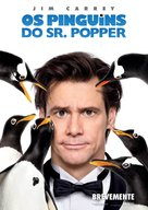 Mr. Popper's Penguins - Portuguese Movie Poster (xs thumbnail)
