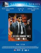 Ying hung boon sik II - Chinese Movie Cover (xs thumbnail)