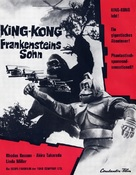 Kingu Kongu no gyakushû - German Movie Poster (xs thumbnail)