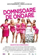 Bridesmaids - Romanian Movie Poster (xs thumbnail)