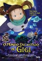 Yonayona pengin - Brazilian Movie Poster (xs thumbnail)