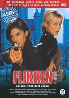 """Flikken"" - Belgian DVD movie cover (xs thumbnail)"