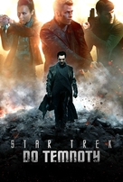 Star Trek: Into Darkness - Czech Movie Poster (xs thumbnail)