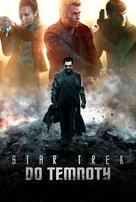 Star Trek Into Darkness - Czech Movie Poster (xs thumbnail)