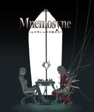 """Munemoshune no musume tachi"" - Japanese Movie Poster (xs thumbnail)"