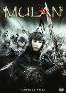 Hua Mulan - French DVD cover (xs thumbnail)