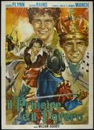 The Prince and the Pauper - Italian Movie Poster (xs thumbnail)