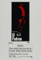 The Godfather - Puerto Rican Movie Poster (xs thumbnail)