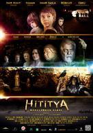 Hititya Madalyonun Sirri - Turkish Movie Poster (xs thumbnail)