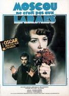 Moskva slezam ne verit - French Movie Poster (xs thumbnail)
