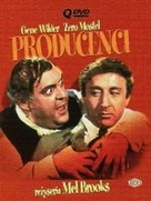 The Producers - Polish DVD cover (xs thumbnail)