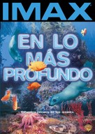 Deep Sea 3D - Argentinian poster (xs thumbnail)