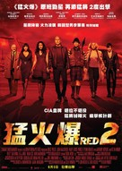 RED 2 - Hong Kong Movie Poster (xs thumbnail)