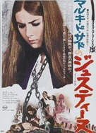 Marquis de Sade: Justine - Japanese Movie Poster (xs thumbnail)