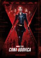 Black Widow - Serbian Movie Poster (xs thumbnail)
