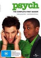 """Psych"" - Australian DVD cover (xs thumbnail)"