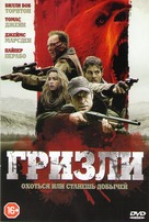Into the Grizzly Maze - Russian DVD cover (xs thumbnail)