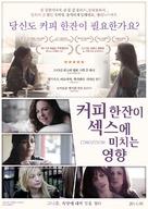 Concussion - South Korean Movie Poster (xs thumbnail)