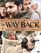 The Way Back - DVD cover (xs thumbnail)