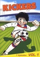 """Ganbare! Kikkâzu"" - German DVD cover (xs thumbnail)"