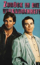 """Quantum Leap"" - German VHS movie cover (xs thumbnail)"