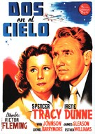 A Guy Named Joe - Spanish Movie Poster (xs thumbnail)