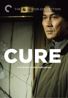 Kyua - Movie Cover (xs thumbnail)