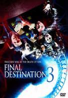 Final Destination 3 - DVD cover (xs thumbnail)