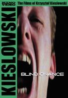 Przypadek - DVD cover (xs thumbnail)