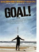 Goal - Movie Poster (xs thumbnail)