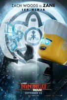 The Lego Ninjago Movie - Movie Poster (xs thumbnail)