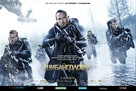 Renegades - Ukrainian Movie Poster (xs thumbnail)