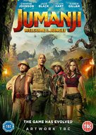 Jumanji: Welcome To The Jungle - British Movie Cover (xs thumbnail)