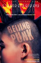 Beijing Punk - Movie Poster (xs thumbnail)