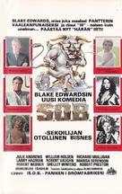 S.O.B. - Finnish Movie Cover (xs thumbnail)
