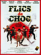 Flics de choc - French Movie Poster (xs thumbnail)
