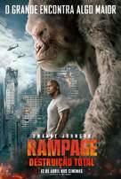 Rampage - Brazilian Movie Poster (xs thumbnail)