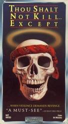 Stryker's War - poster (xs thumbnail)