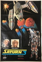 Saturn 3 - Turkish Movie Poster (xs thumbnail)