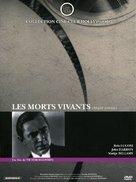 White Zombie - French Movie Poster (xs thumbnail)