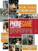 Phone Booth - French Movie Poster (xs thumbnail)