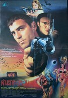 From Dusk Till Dawn - Thai Movie Poster (xs thumbnail)
