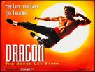 Dragon: The Bruce Lee Story - Movie Poster (xs thumbnail)
