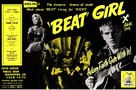 Beat Girl - British Movie Poster (xs thumbnail)