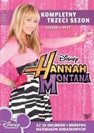 """Hannah Montana"" - Polish DVD cover (xs thumbnail)"