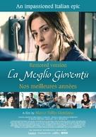 La meglio gioventù - Belgian Movie Poster (xs thumbnail)