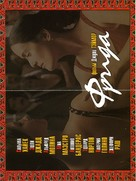 Frida - Russian Movie Poster (xs thumbnail)