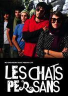 Kasi az gorbehaye irani khabar nadareh - French Movie Poster (xs thumbnail)