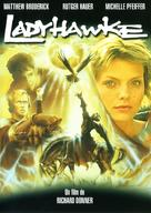 Ladyhawke - French DVD cover (xs thumbnail)
